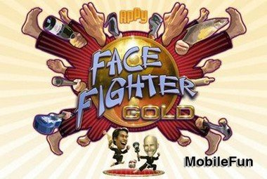 Лицо Бойца (FaceFighter Gold)
