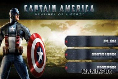 Captain America: Sentinel of Liberty (Капитан Америка: Лига Справедливости)