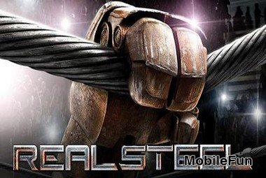 Real Steel HD (Реальная Сталь)