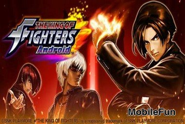 The King of Fighters (Король Боя)