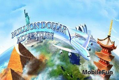 Million Dollar Adventure (Игра на Миллион)