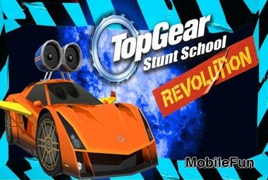Top Gear: Stunt School Revolution (Топ Гир: Революционная Школа Трюков)