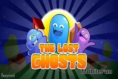 The Lost Ghosts (Потеряшки)