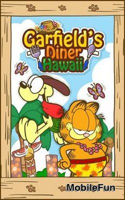 Garfield's Diner Hawaii (Обед Гарфилда на Гаваях)