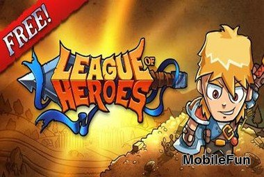 League of Heroes (Лига Героев)