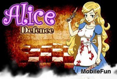 Alice Defence (������� �����)