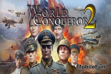World Conqueror 2 (Завоеватели Мира 2)