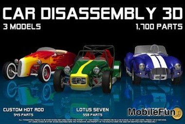 Car Disassembly 3D (�������� ����������)