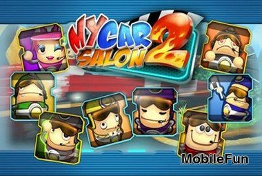 My Car Salon 2 (Мой Автосалон 2)