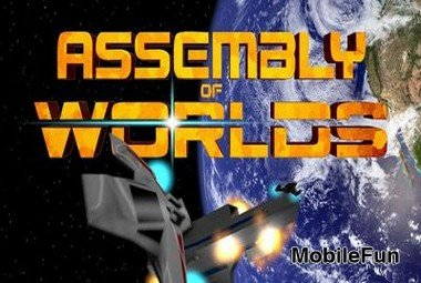 Assembly of Worlds (Ассамблея миров)
