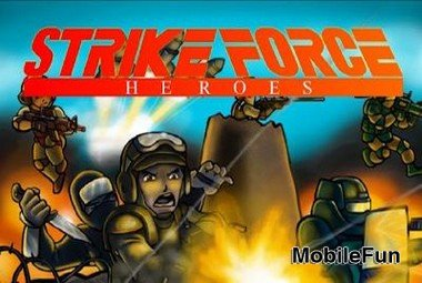 Strike Force: Heroes (Ударный отряд: Герои)