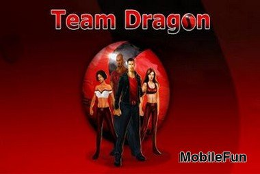 Team Dragon (Команда Дракон)